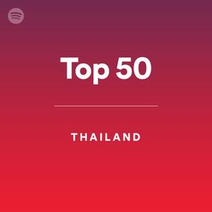 タイ トップ 50のサムネイル
