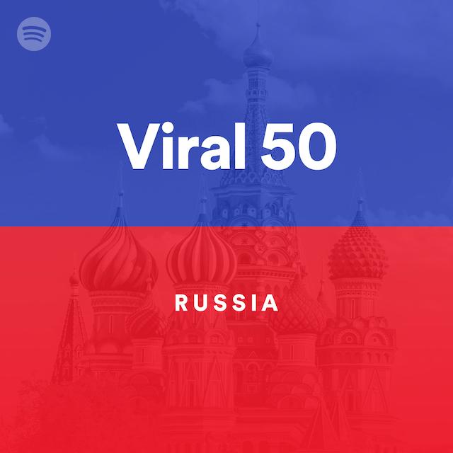ロシア バイラル トップ 50のサムネイル